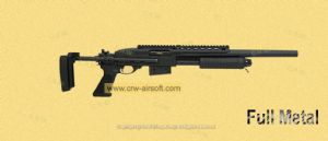 SY 7870 Tactical shotgun w/ EBR stock (Black)